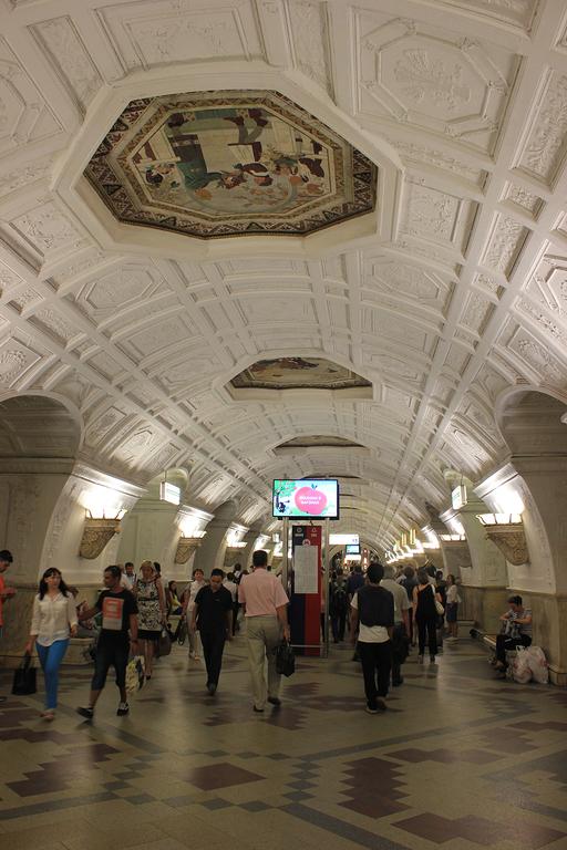 Belorusskaya - Metro Moscu