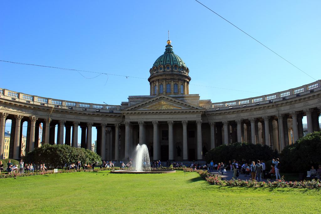 Catedral de Kazan en San Petersburgo