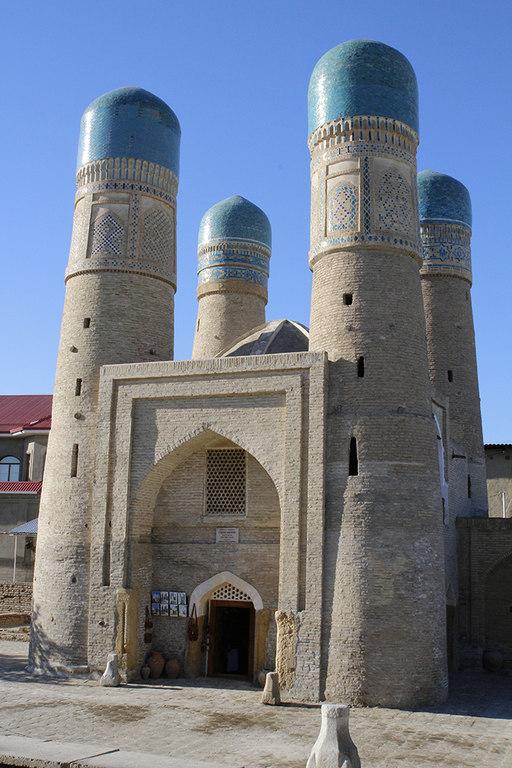 Chor Minor en Bukhara
