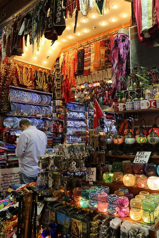 Comprar Gran Bazar