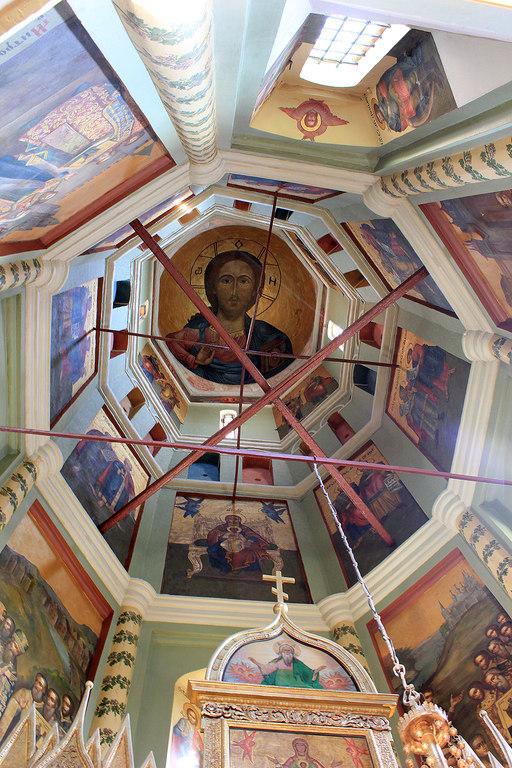 Cúpula catedral de San Basilio