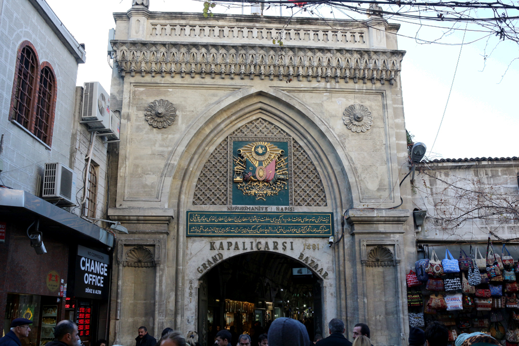 Entrada al Gran Bazaar