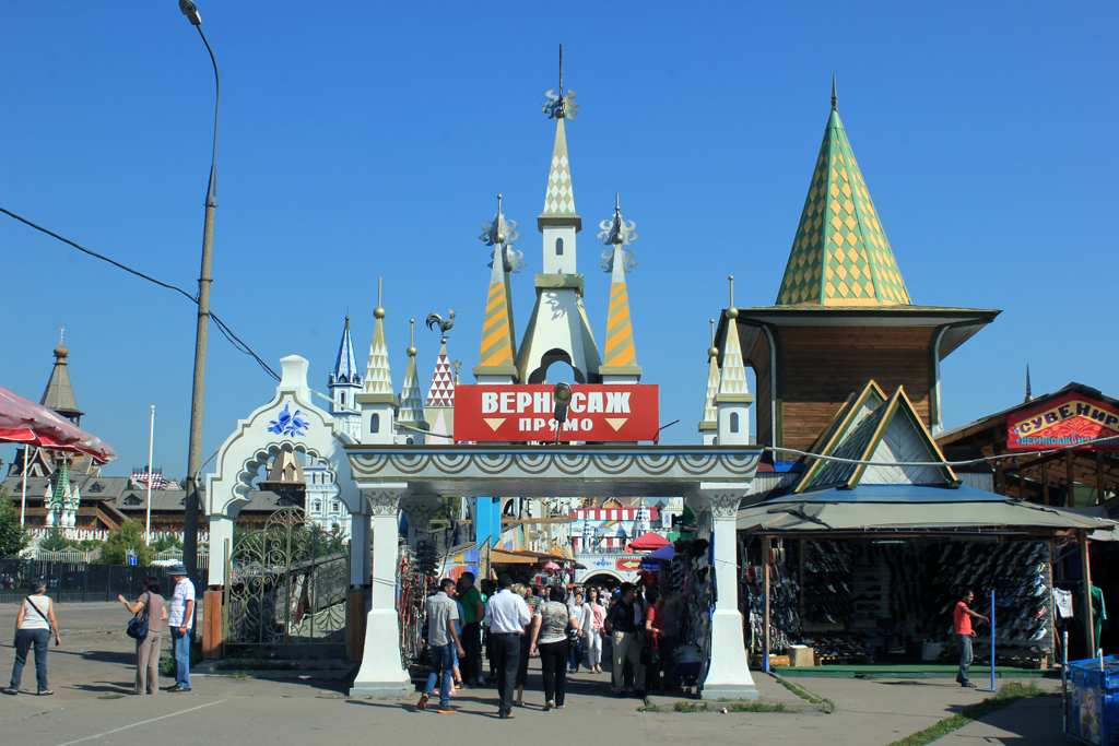 Entrada mercado Izmailovo