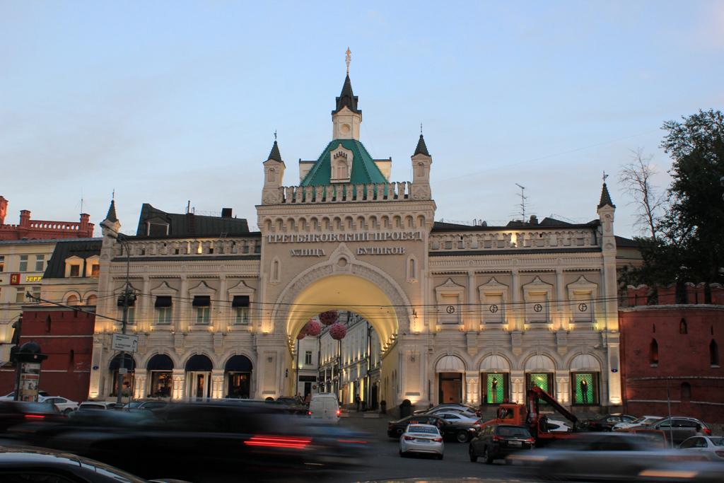 Fachada edificio en Moscu