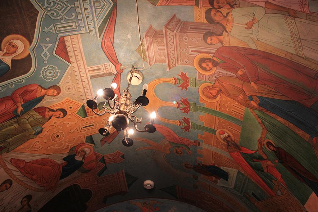 Fresco San Basilio