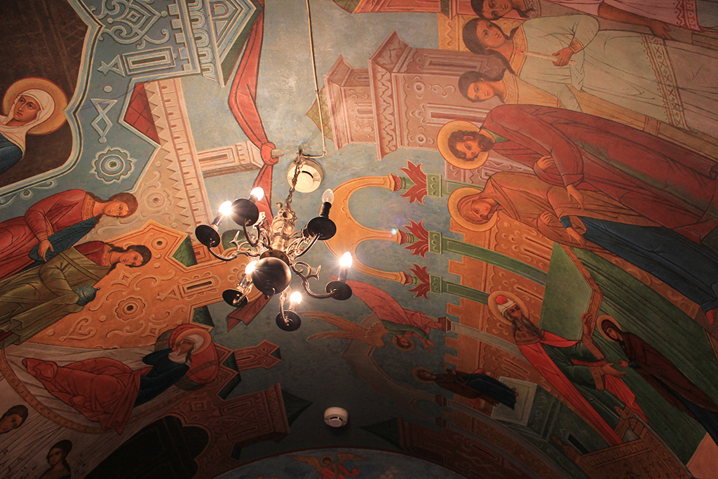 Fresco catedral de San Basilio