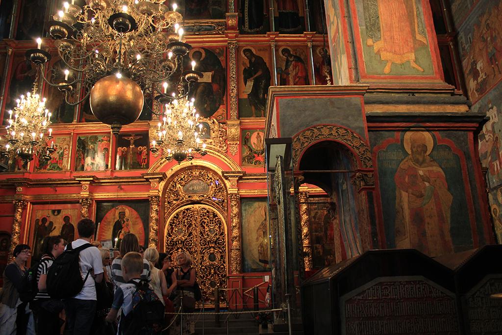 Interior Catedral del Arcángel