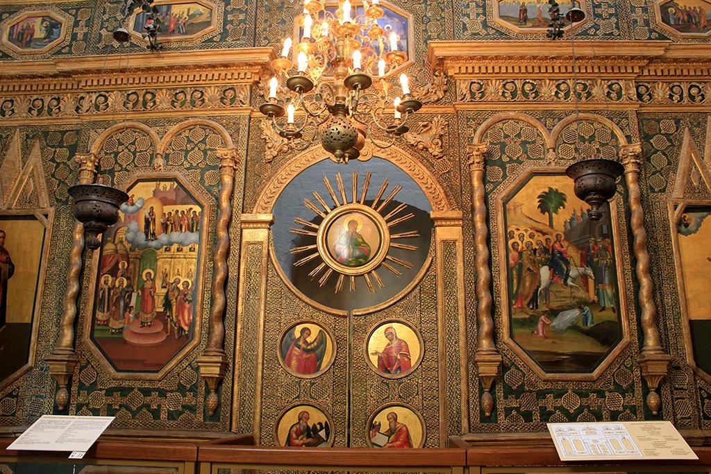 Interior catedral de San Basilio