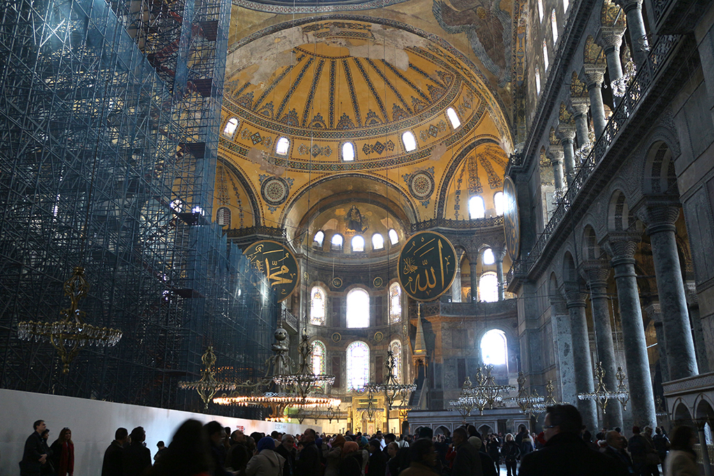 Interior Santa Sofia