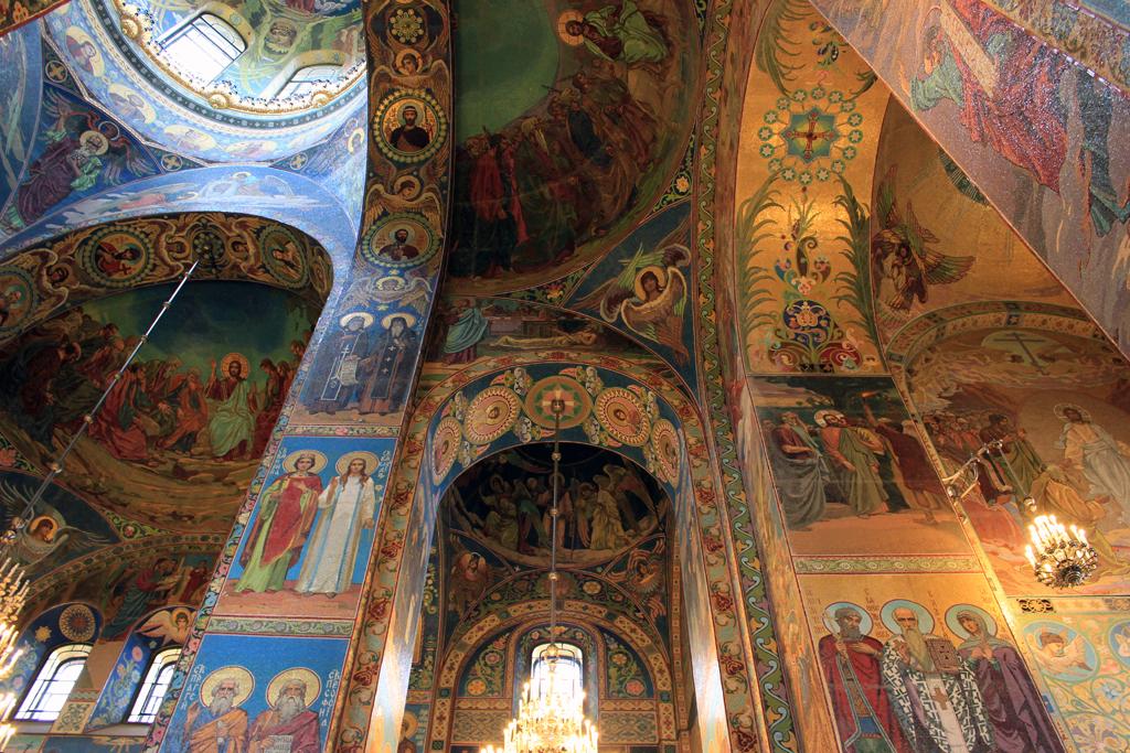 Interior de catedral de la Sangre Derramada