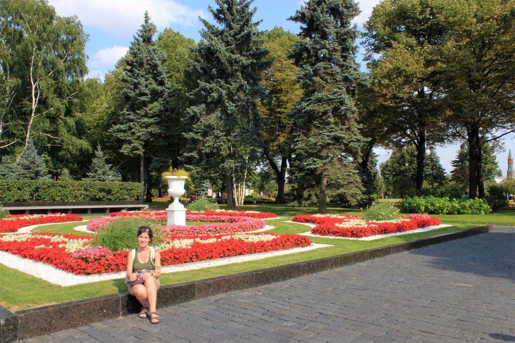 Jardines del Kremlin de Moscu