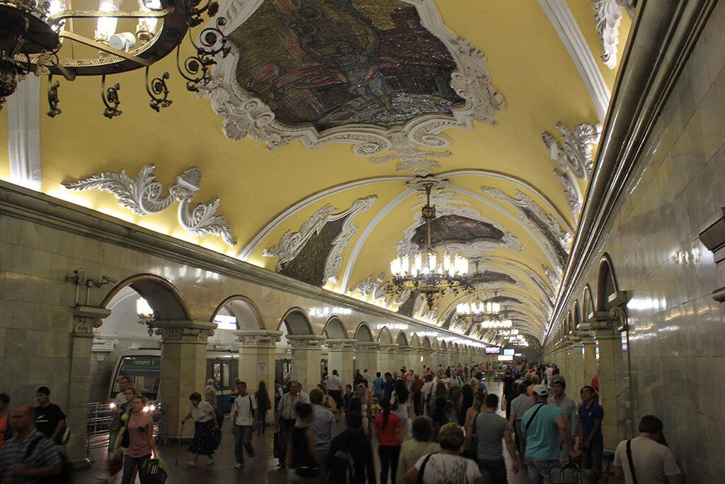 Komsomolskaya - Metro Moscu