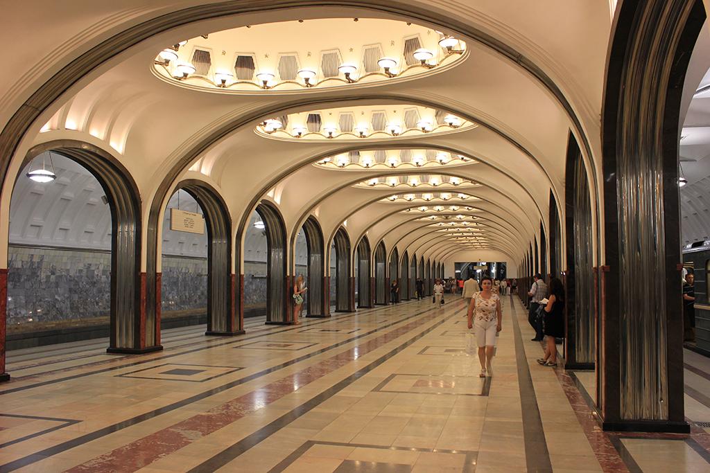 Mayakavskaya - Metro Moscu