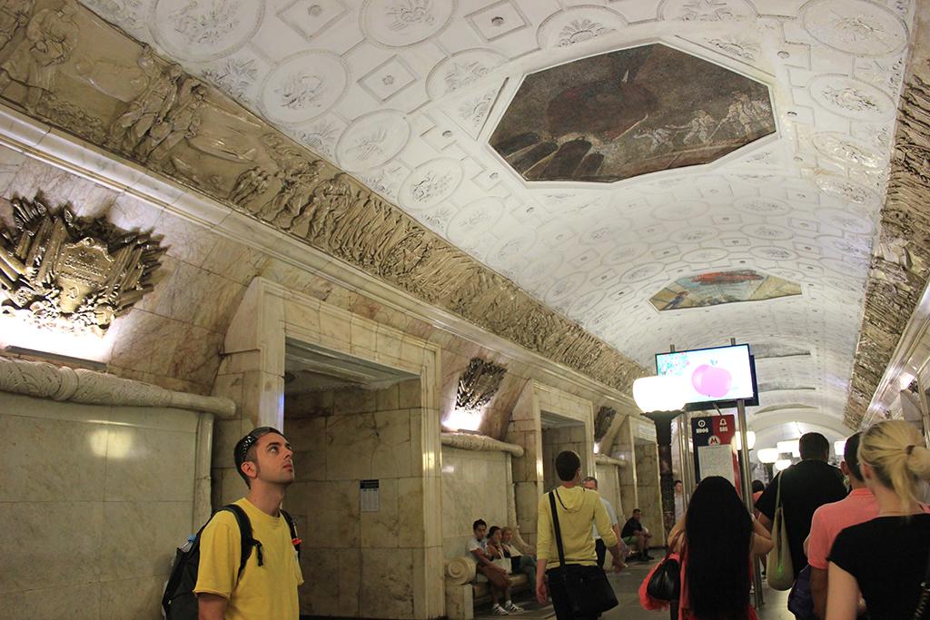 Estación metro de Moscú