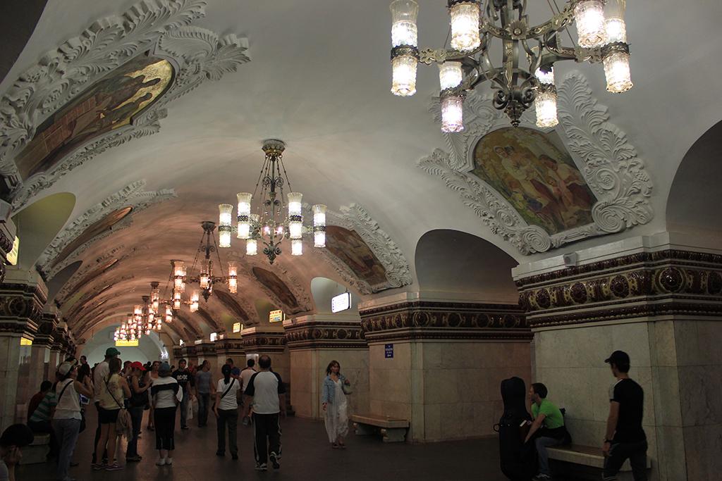 Novokuznetskaya Moscú