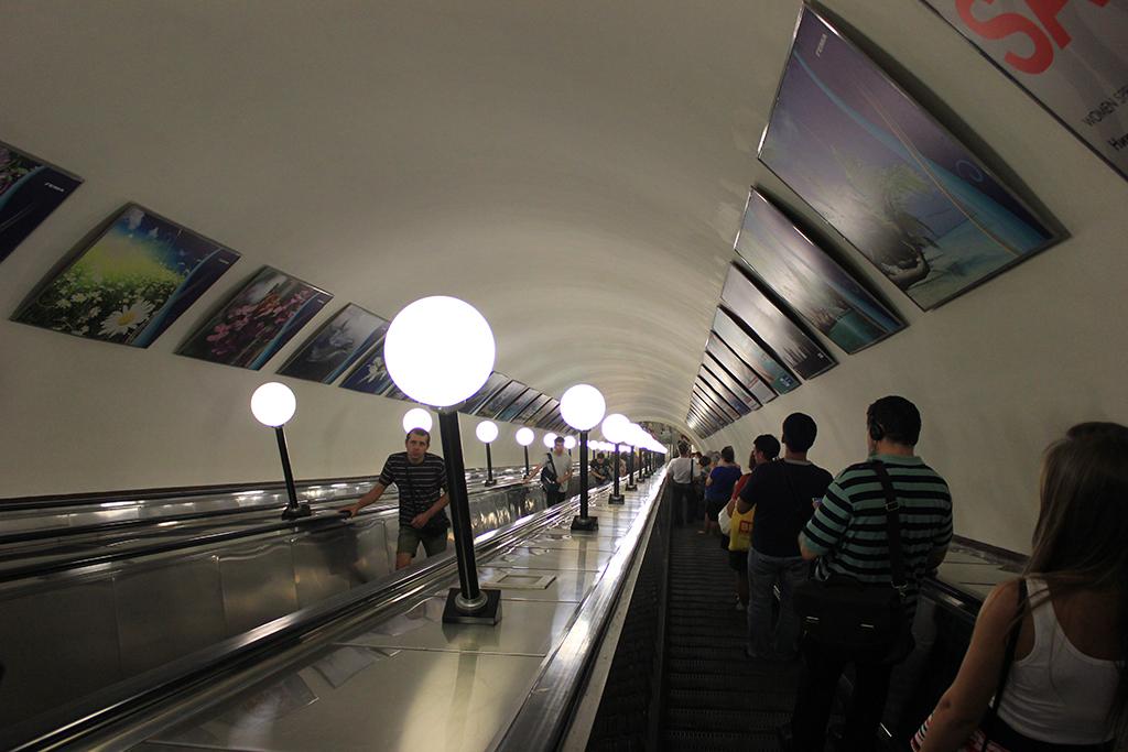 Profundidad metro de Moscú