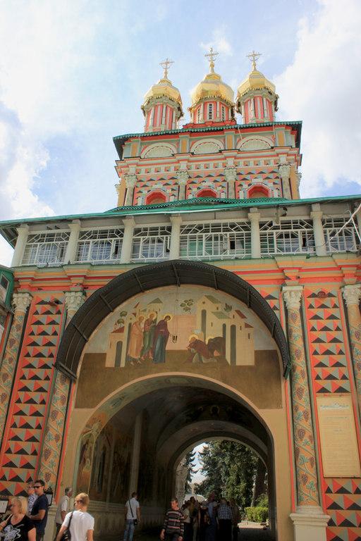Puerta entrada a Sergiev Posad