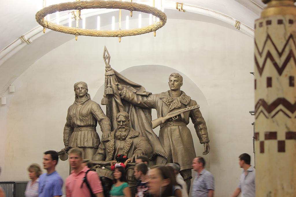Revolución Rusa - Metro Moscú