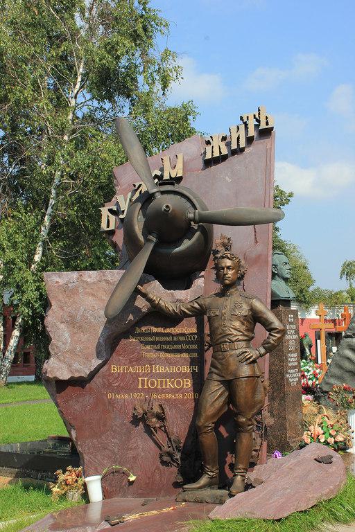 Tumba pilot Novodevichy