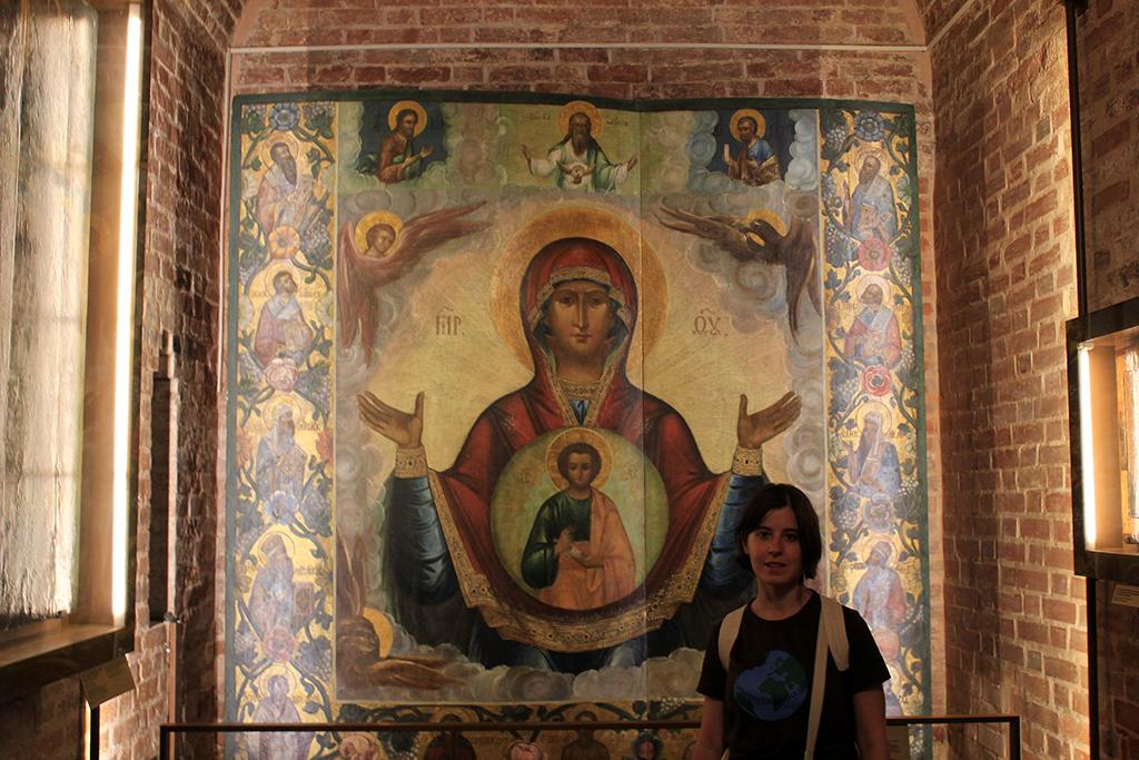 Visitar San Basilio