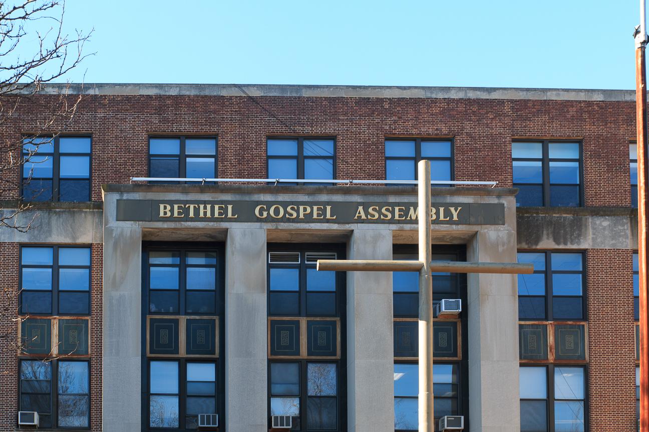 Bethel Gospel Assembly Nueva York