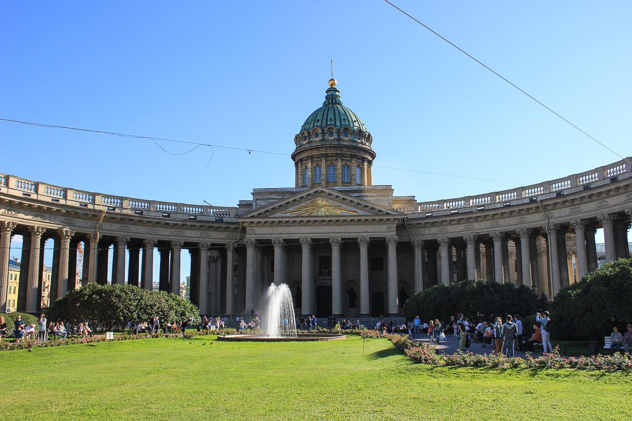 Catedral San Petersburgo