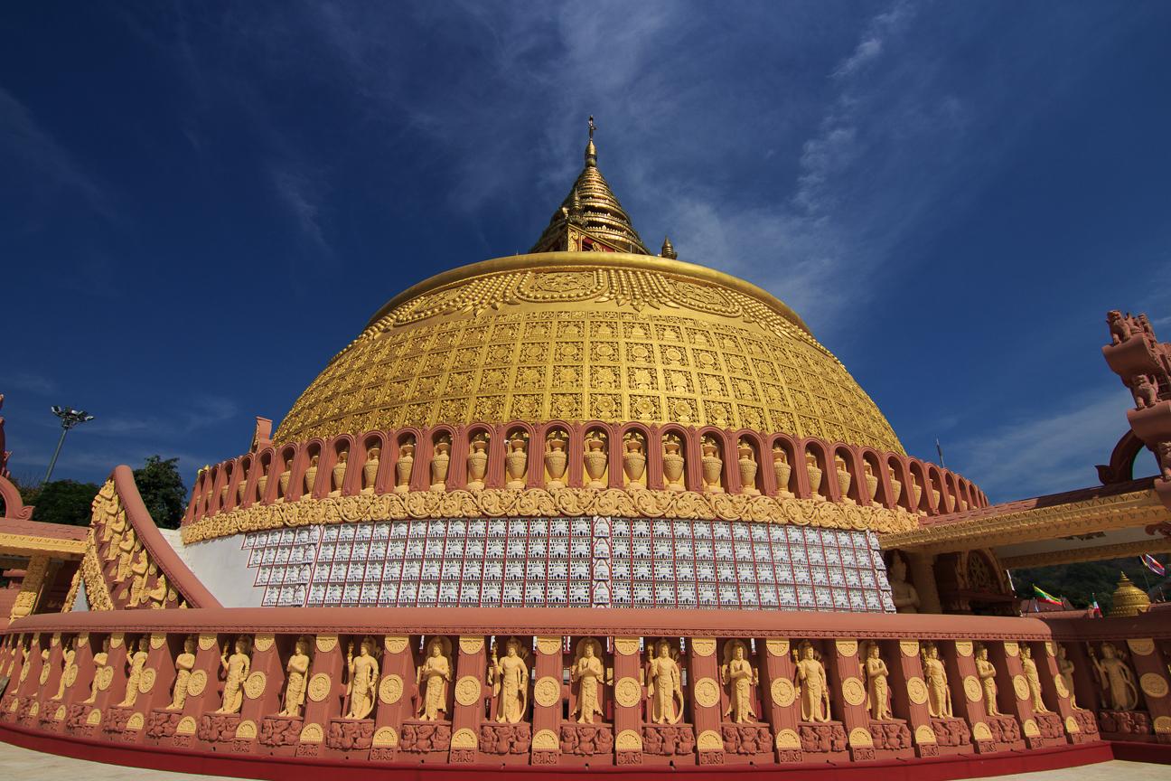 Cupula de la Universidad en Sagaing