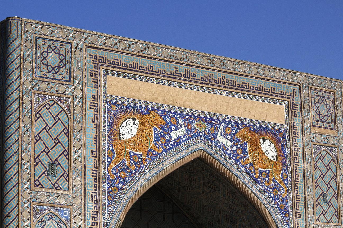 Detalle de la madraza Sher-Dor en el Registan de Samarcanda