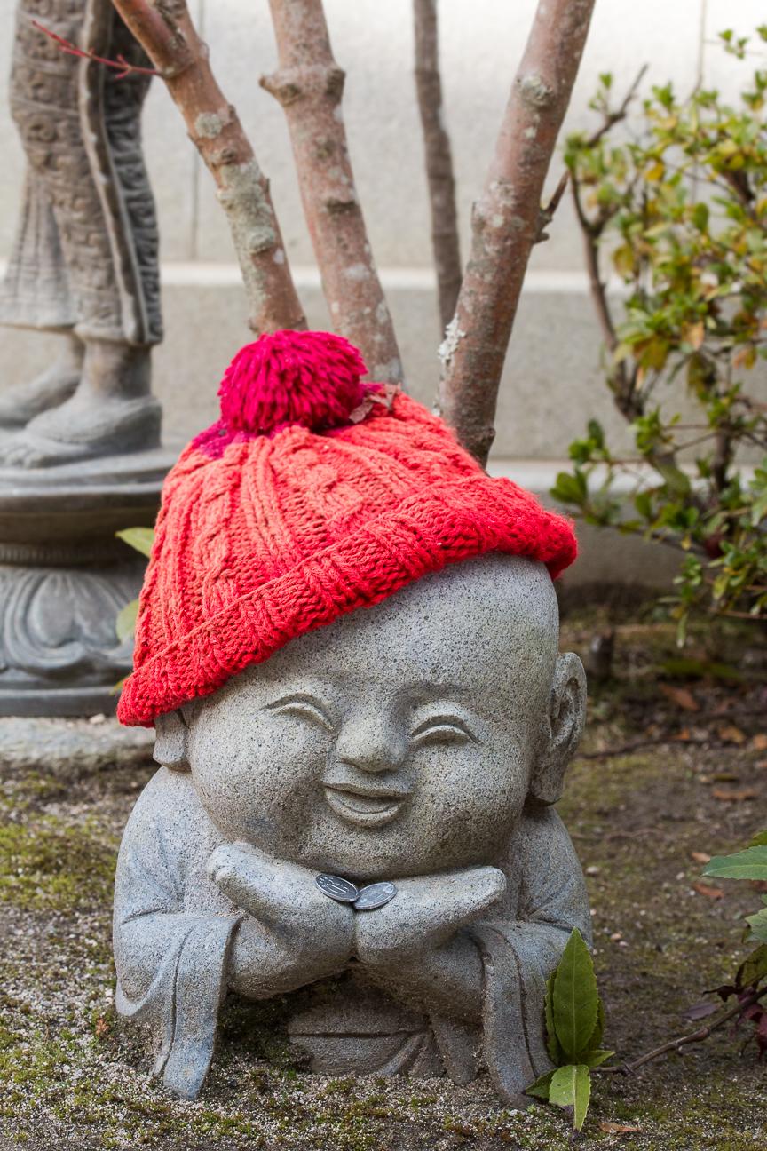 Esculturas graciosas en Japon