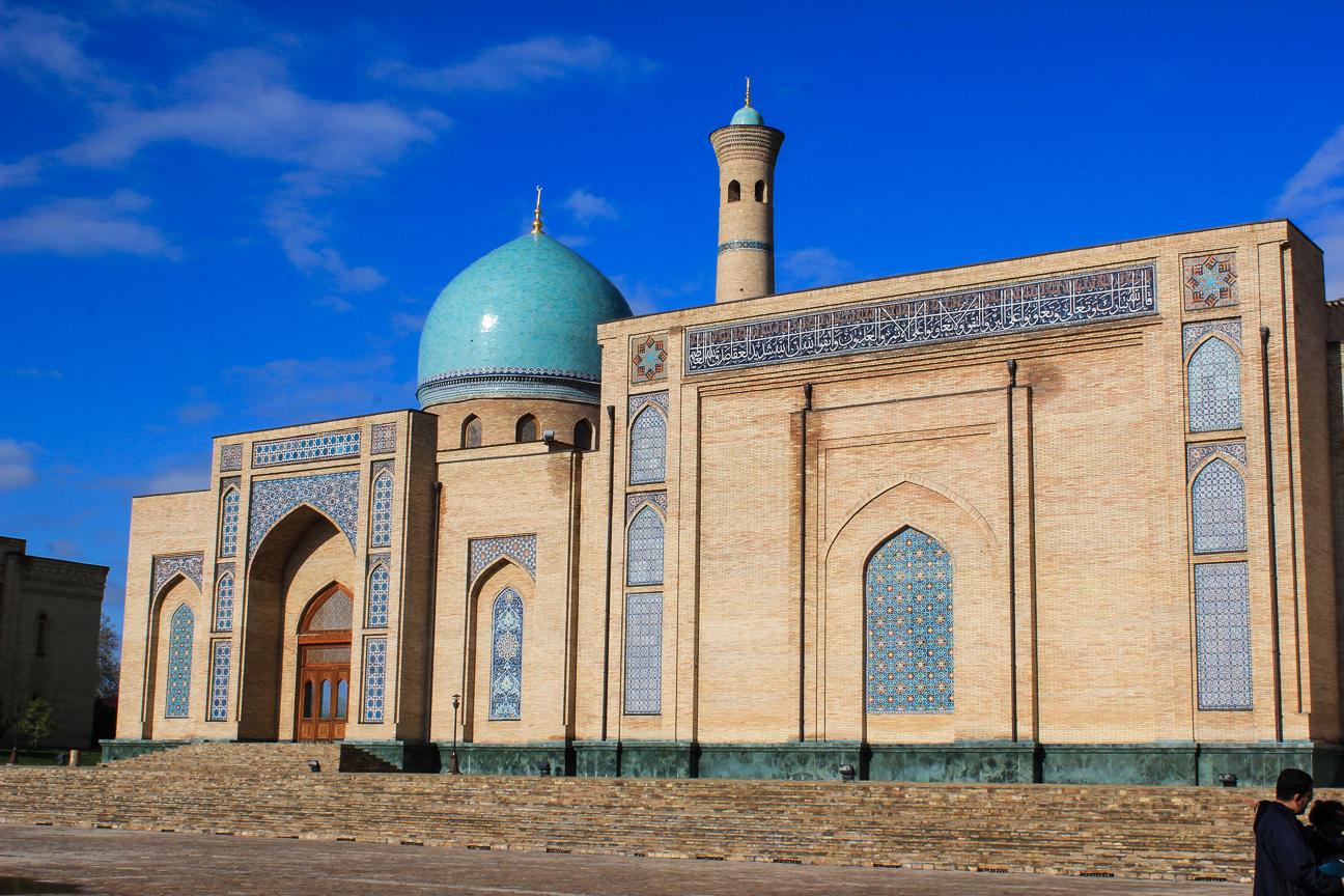 Hazrat Imam edificio