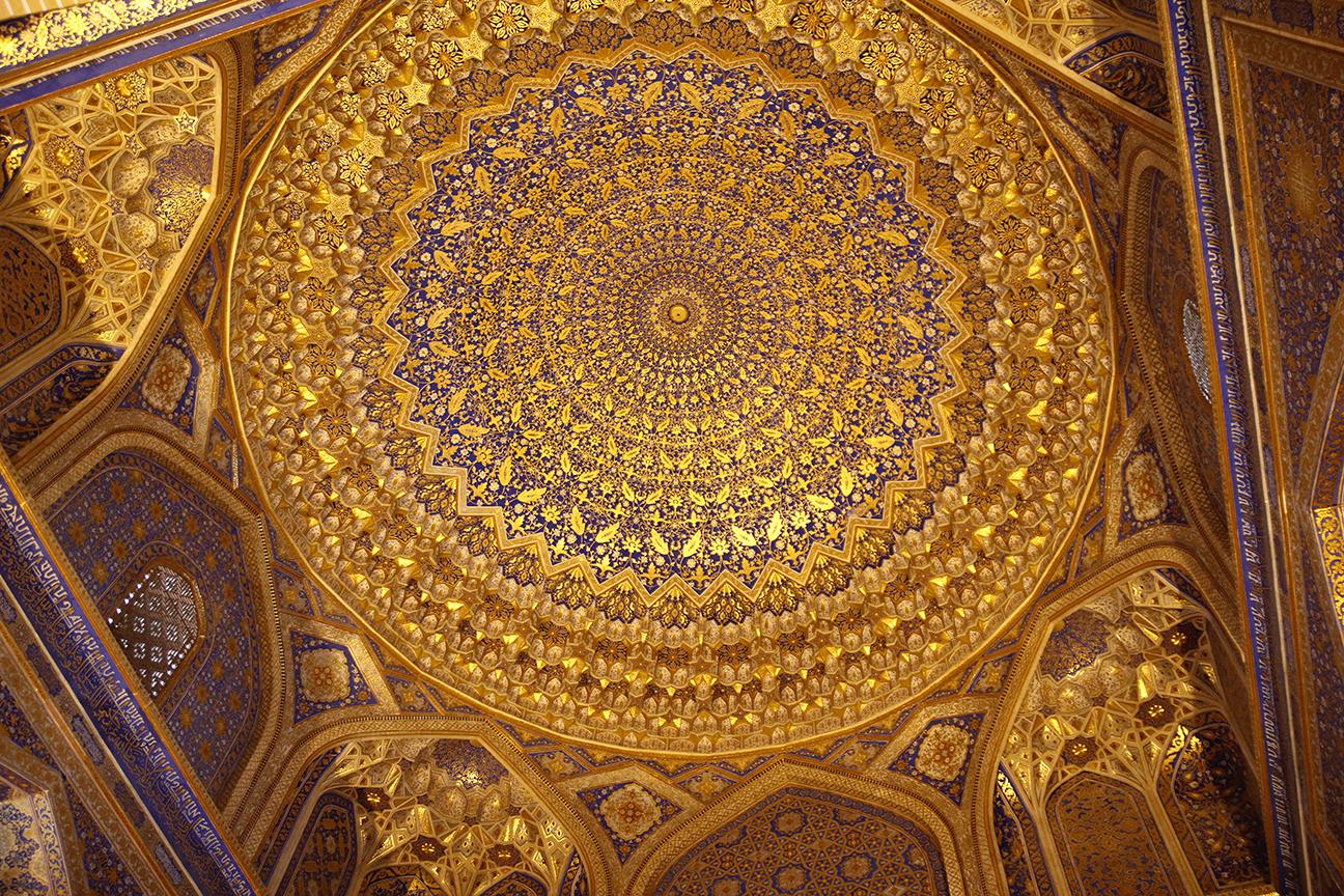 Interior cupulas madraza Tilla-Kari