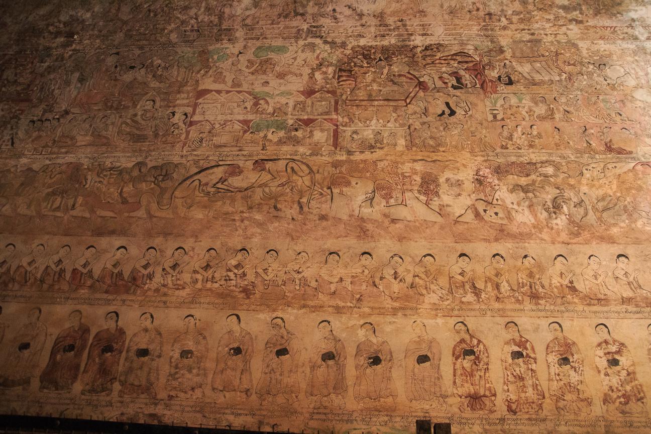 Interior del Sulamani Pahto