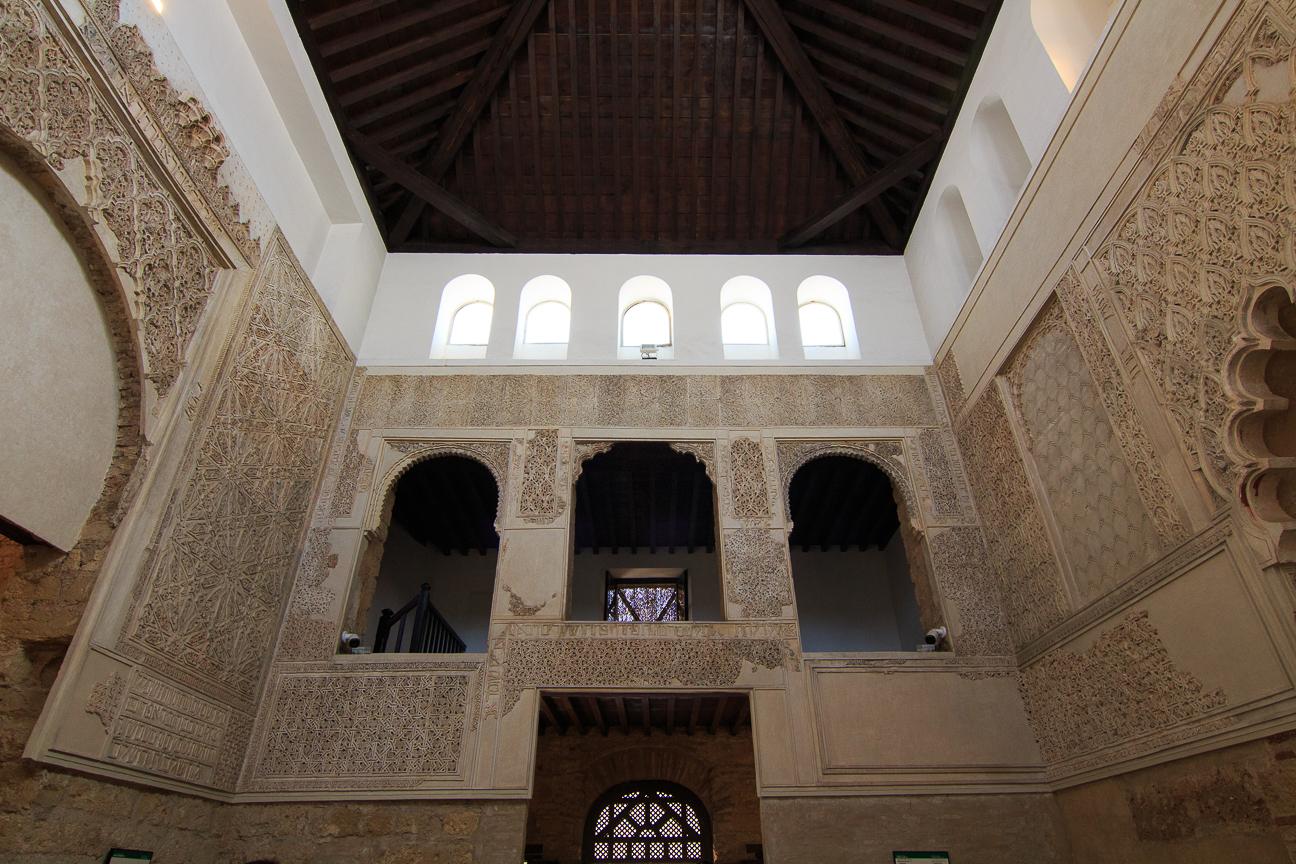La Sinagoga de Cordoba de las mas antiguas de Espana