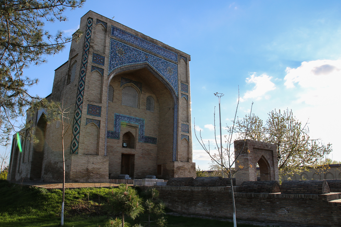 Mausoleo Hazrat Imam