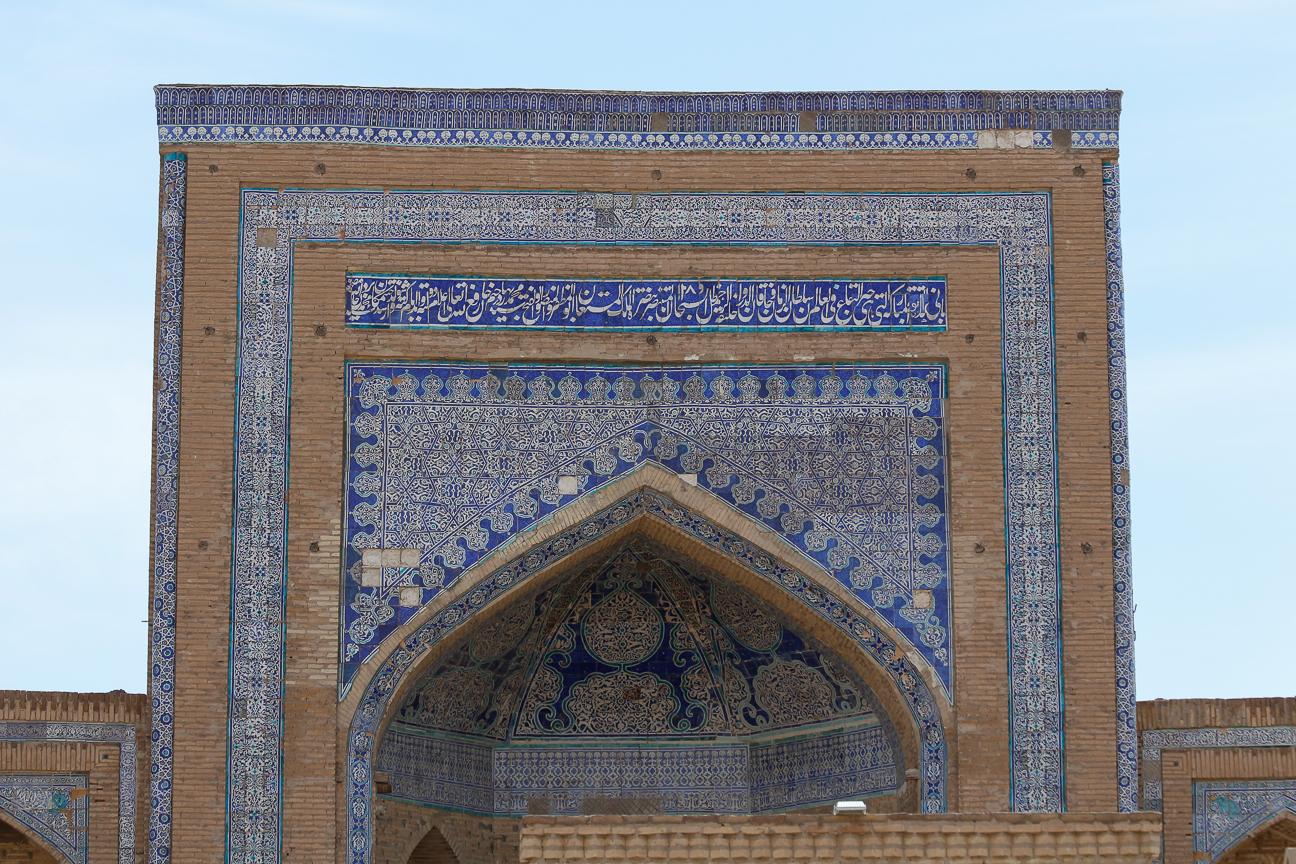 Mezquita Rakhim Khan