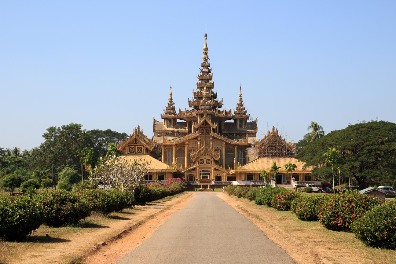 Palacio Kanbawzathadi
