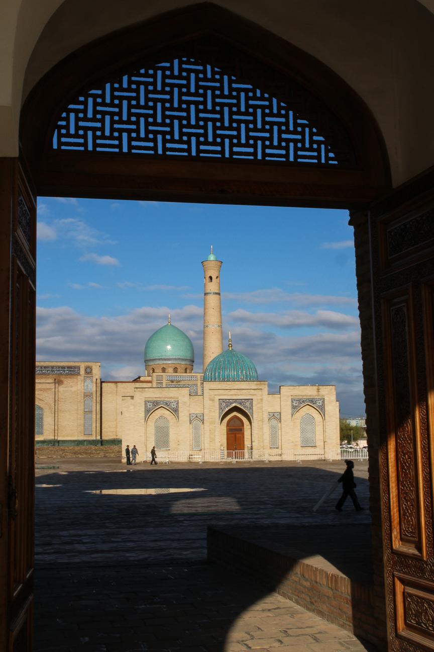 Puerta al Hazrat Imam