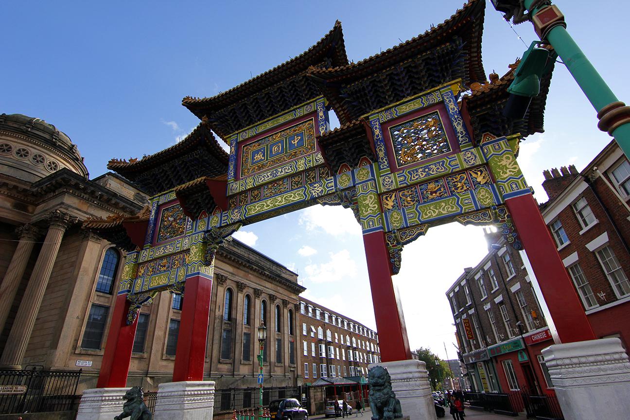 Puerta China en Liverpool