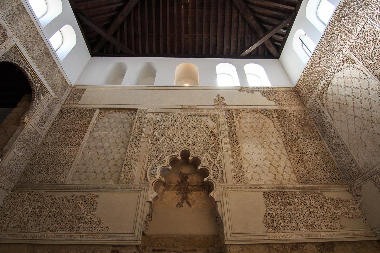 Que ver en Cordoba - Sinagoga