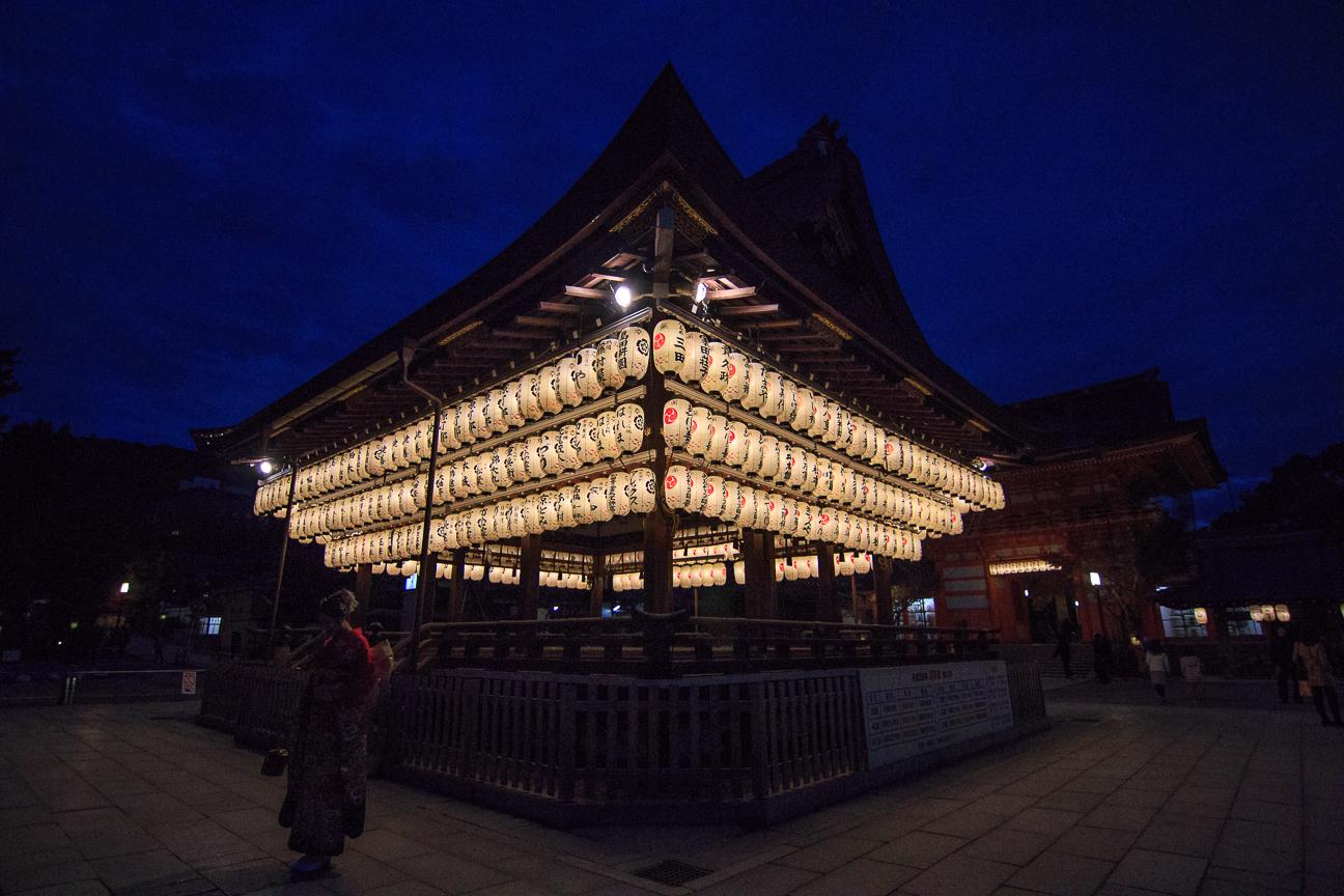 Que ver en Kioto farolillos en Yasaka-Jinja