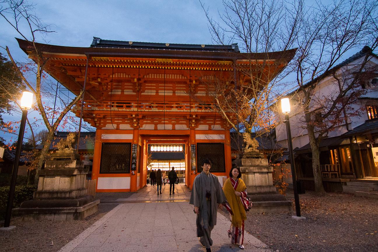 Que ver en Kioto templo Geishas