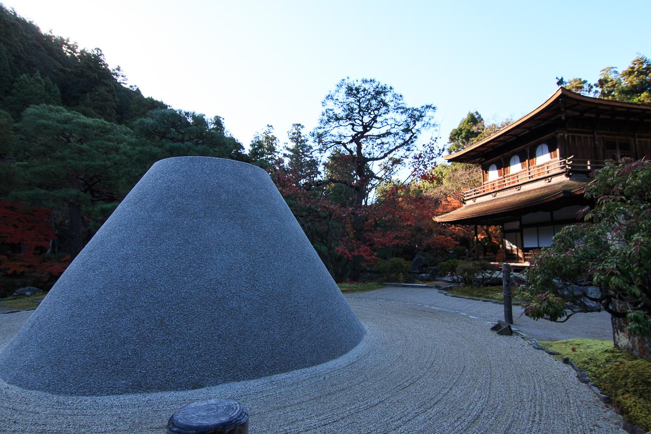 Que ver en Kioto templo Ginkaku ji