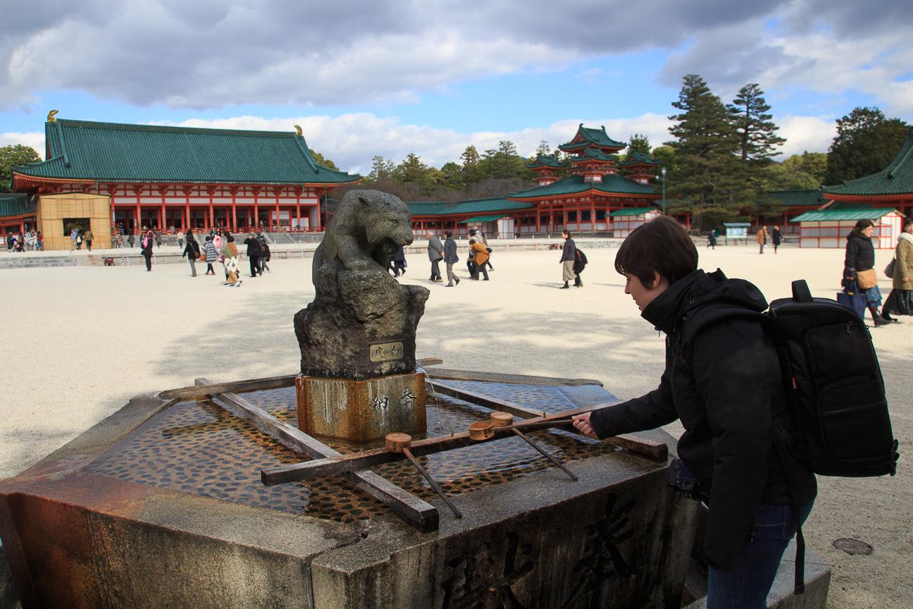 Que ver en Kioto templo Heian