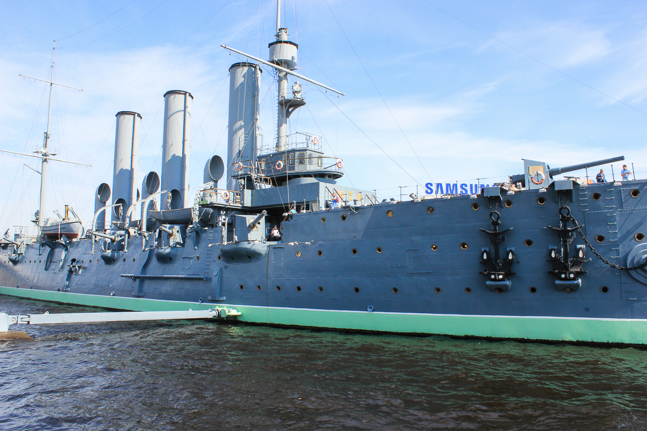 Que ver en San Petersburgo - Buque Aurora