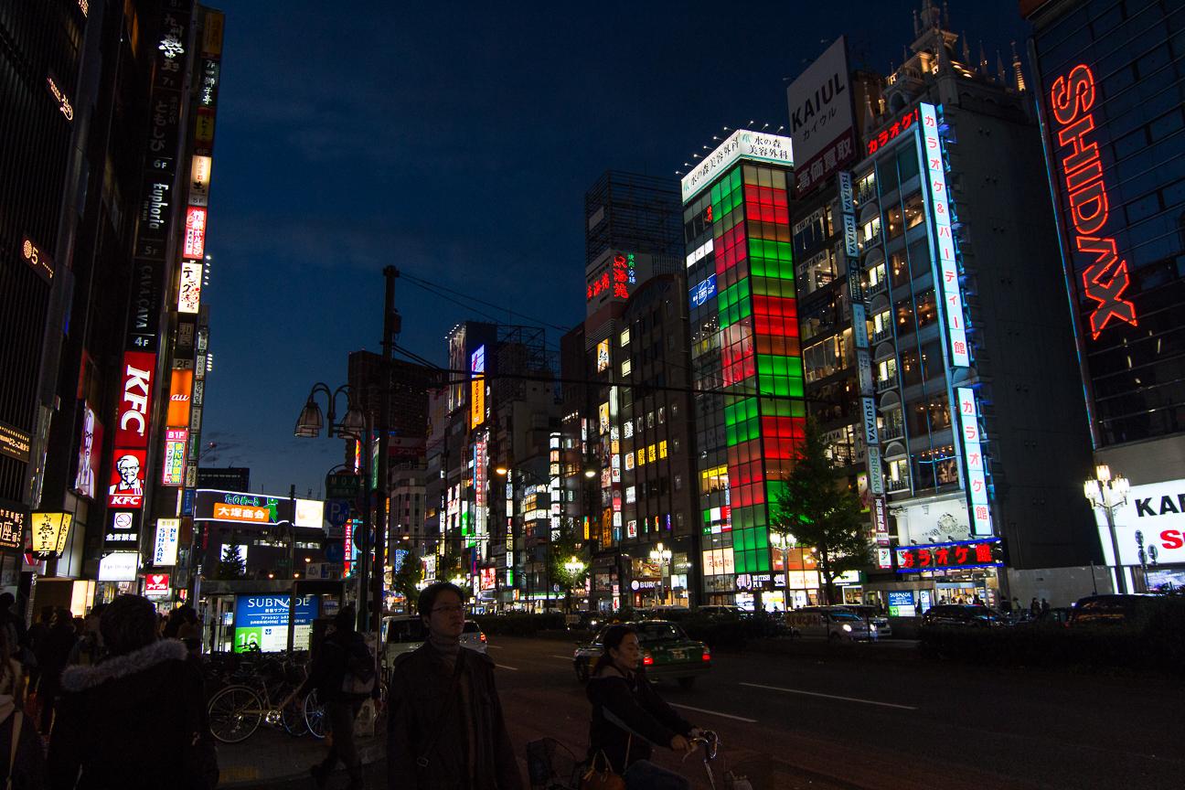 Rascacielos en Tokyo