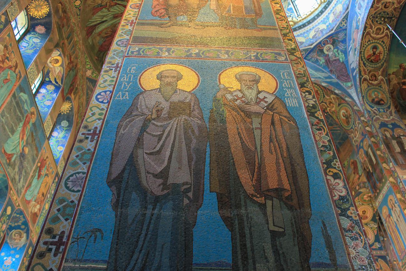 Sant Pablo y San Pedro