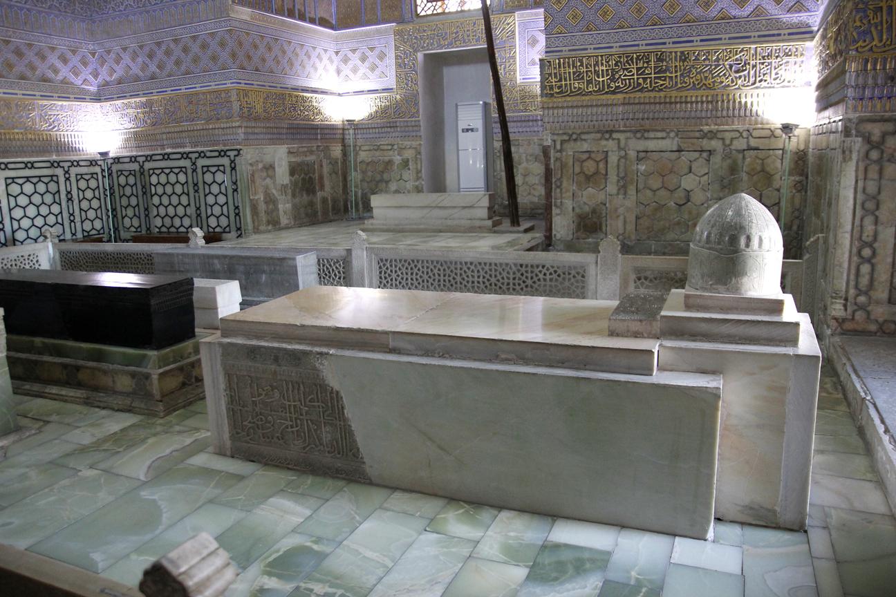 Tumbas en Gur-e Amir