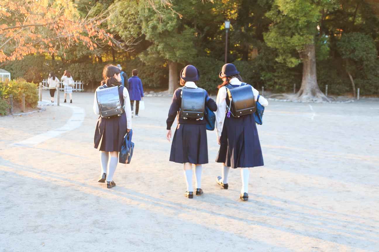 Uniforme escolar en Japon