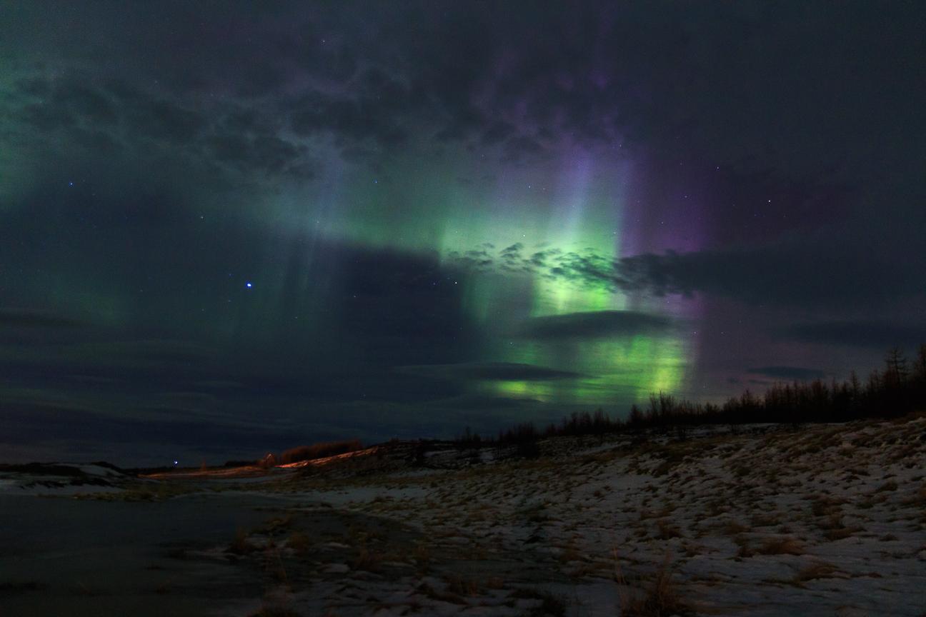 Viajar a Islandia para ver la aurora boreal