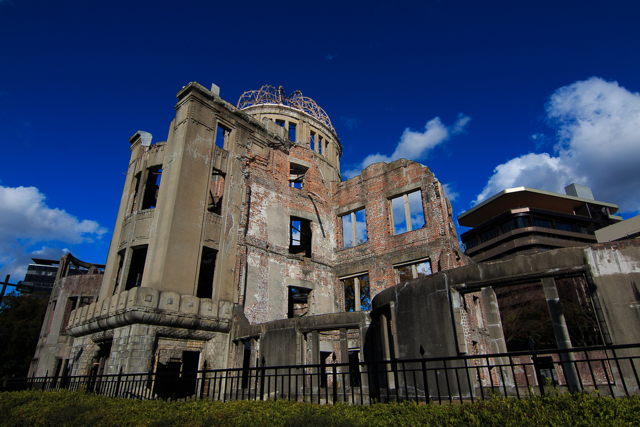 Viajar a Japon por libre Hiroshima bomb dome